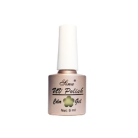 Gelish light pink - 525_N011