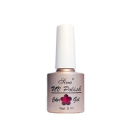Gelish pink one - N002